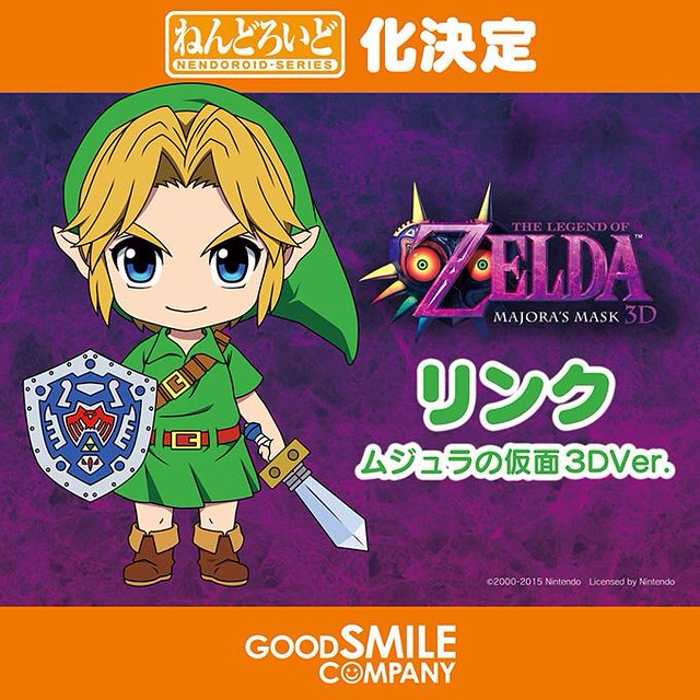 Nendoroids Link: Majora's Mask 3D version