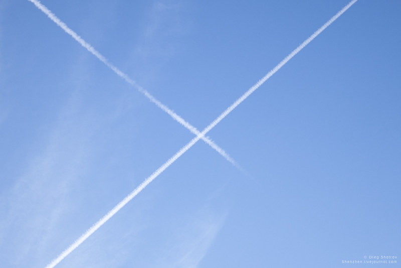 Saltire, Scottish flag
