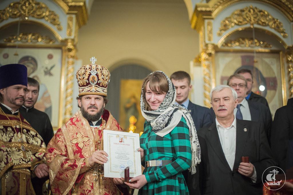 25 января 2015, День российского студенчества в Санкт-Петербурге / 25 January 2015, Russian Students Day in Saint-Petersburg