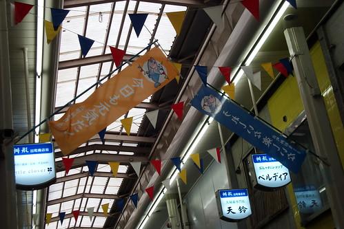 2015/02 出町桝形商店街 #02