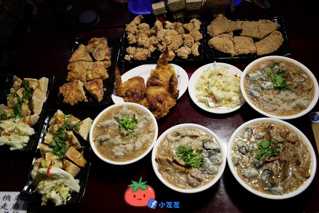 桃園郭記腸蚵麵線