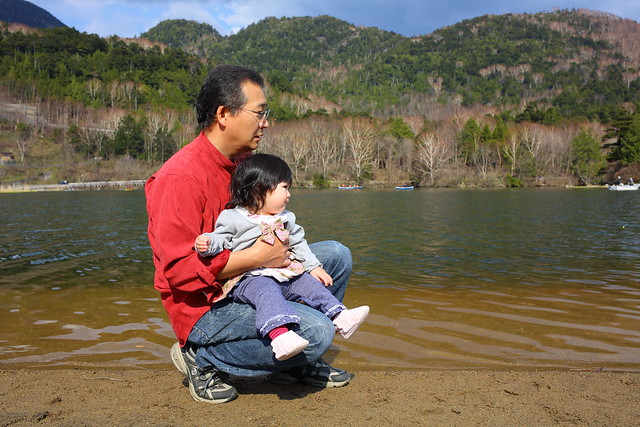 Daddy and Baby at Lake Yunoko