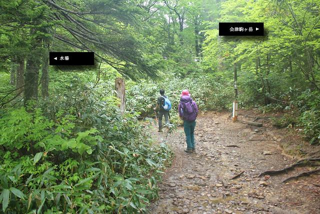 会津駒ヶ岳_33