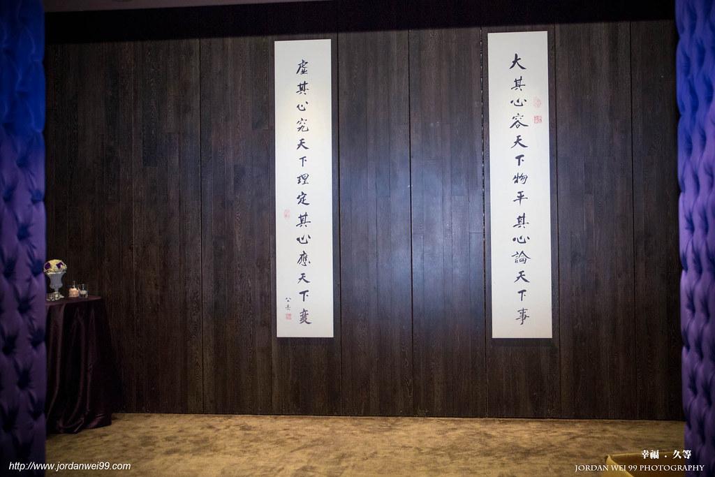 20130206-凱文_雅雯-君品酒店-446