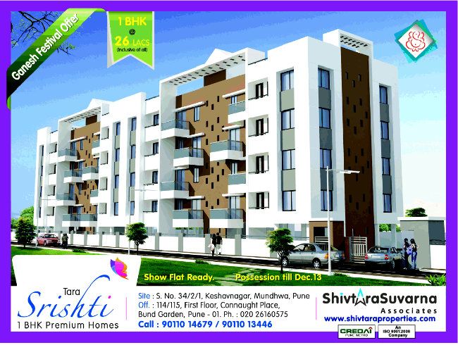Tara Srishti 1 BHK Flat for Rs 26 Lakhs Inclusive of All  Keshav-Nagar Mundhwa Pune - Ganesh Festival Offer  (8-9-2013)