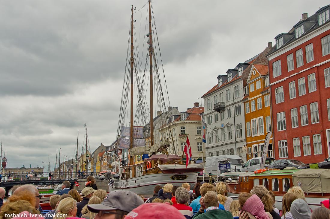 Копенгаген_4-40