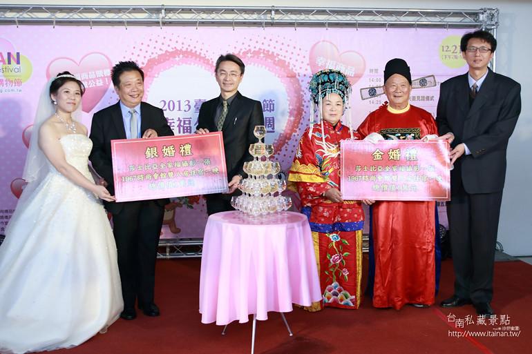 台南私藏景點--台南購物節 (7)