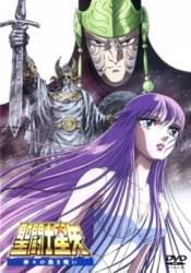 Saint Seiya Movie 2 - Saint Seiya Movie 2