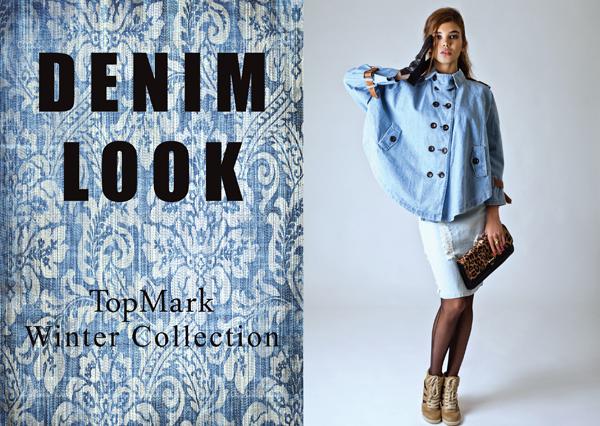 fashionpea_topmark_givaway