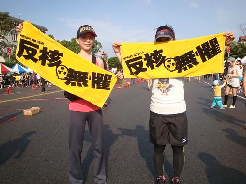 參與反核路跑的多為年輕族群,大聲喊著口號、手上拿著反核標語,要讓政府看見人民的意志。攝影:蘇盈如