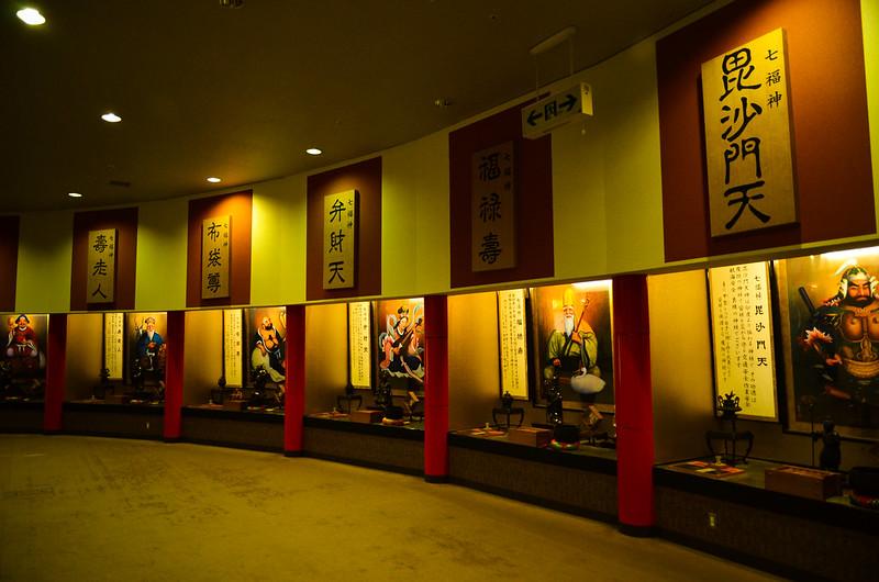 Ashibetsu Dai-Kannon