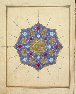 Manuscript of the Qur'an (Complete) LACMA M.85.237.19