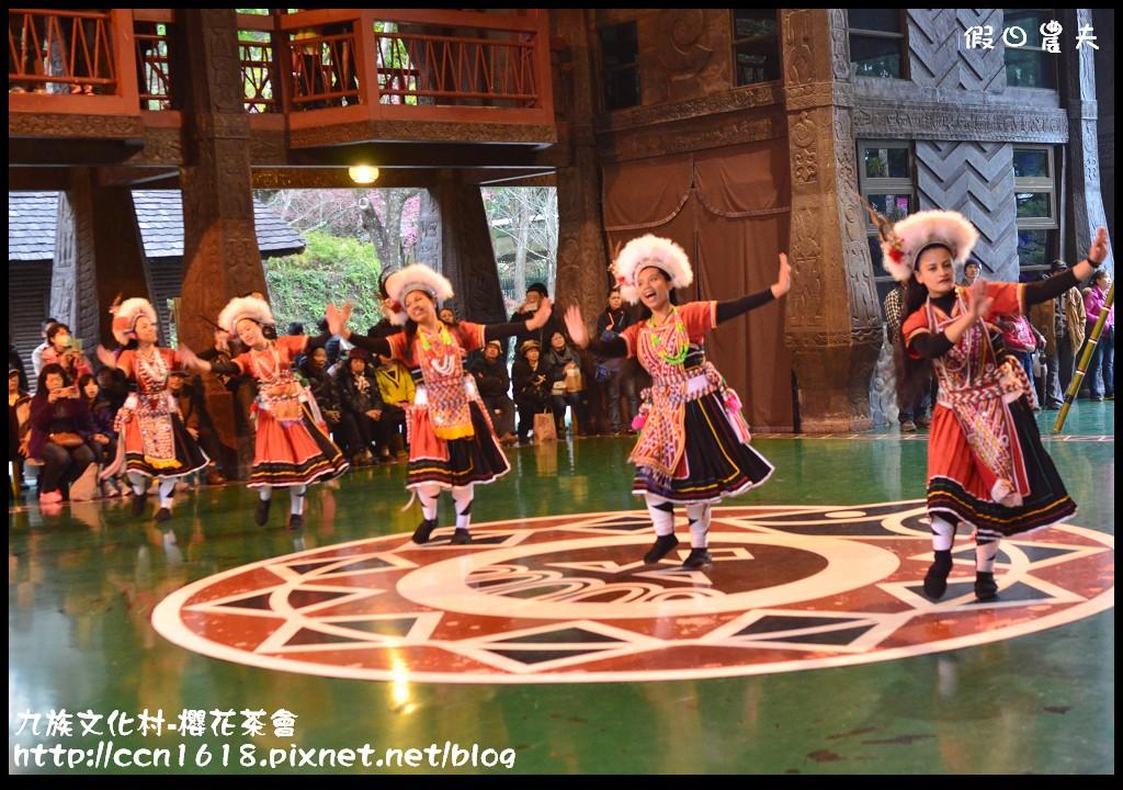 九族文化村-櫻花茶會DSC_4767