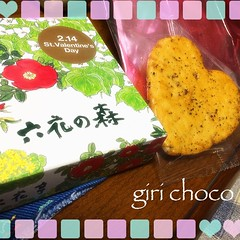 hubs' giri-choco(obligation chocolates) given to him by female co-workers.... #girichoco #valentines #japan