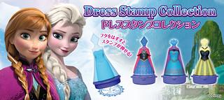 TAKARA TOMY【冰雪奇緣造型印章】女孩兒的媽媽必備 2015 年乖寶寶印章!!