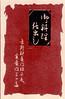 allumettes japon035