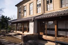 Miyakouen 宮光園
