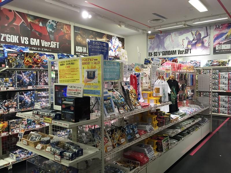Odaiba (Gundam) - 98