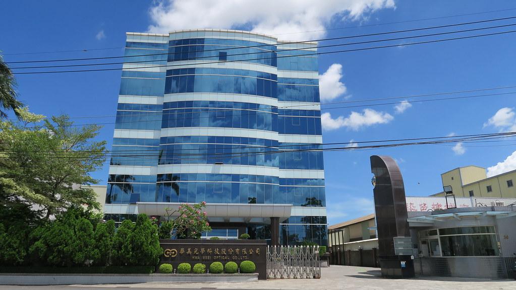 台南安定區華美光學觀光工廠 (2)
