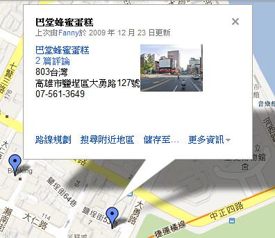 預設狀況下,地圖集裡的地標是不能刪除的