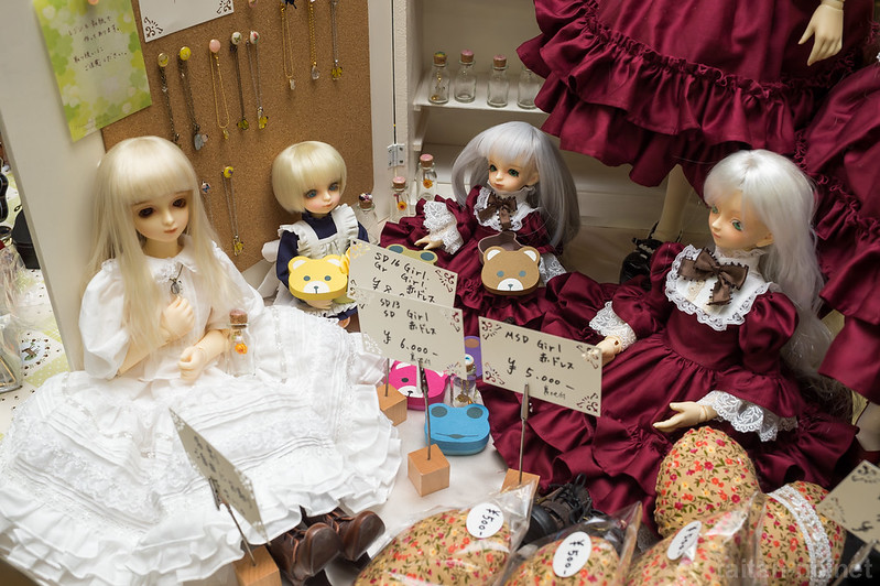 DollShow37-5344-DSC_5336