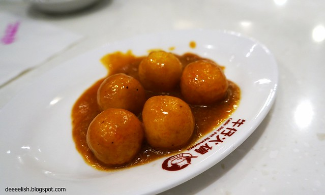 Curry Fish Balls at Cattle Hot Pot