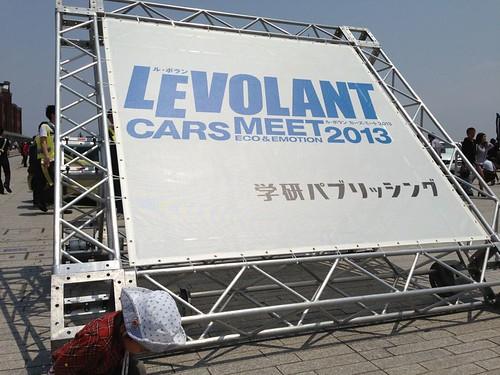 LEVOLANT(ル・ボラン)CARS MEET 2013