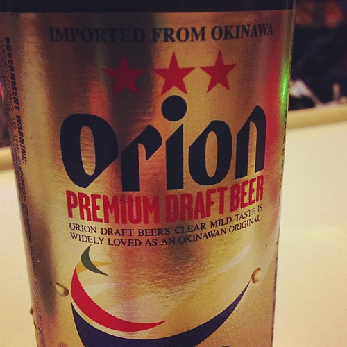 Orion: Beer from Okinawa (155/365)