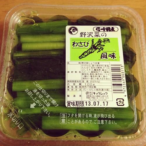 野沢菜のわさび風味で呑んでます( ^ ^ )/■