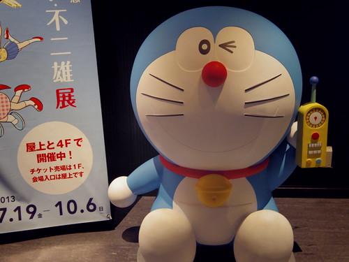 Doraemon in the Tokyo Tower