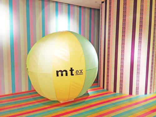 MT Expo Singapore