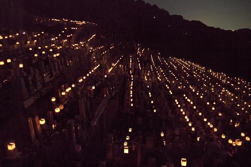 【写真】2013 行事 : 大谷祖廟・東大谷万灯会/2020-11-05/IMGP1327