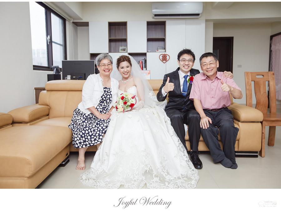 士傑&瑋凌 婚禮記錄_00087