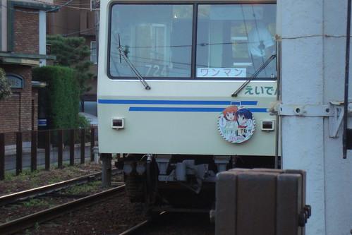 2013/09 叡山電車 きんいろモザイク ヘッドマーク車両 #05