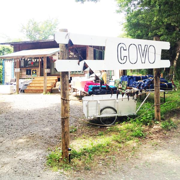 camp9