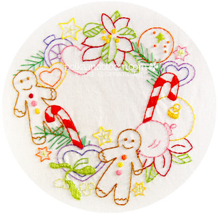 New pattern: Gingerbread Christmas Joy