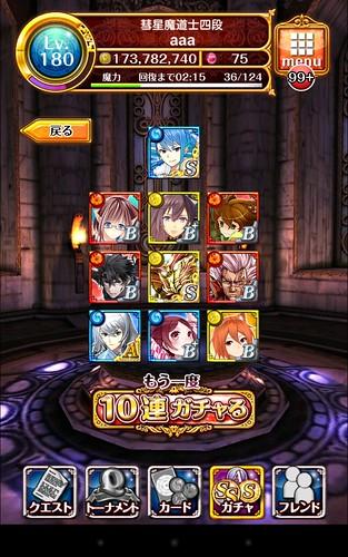 2014-01-01 00.12.42