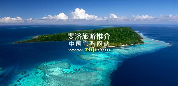 鸟瞰斐济瓦卡亚岛酒店(The Wakaya Club & Spa)