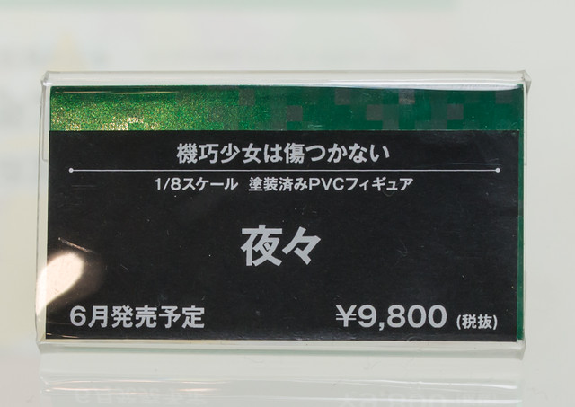 DSD_3181