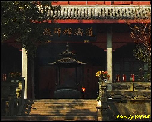 杭州 飛來峰景區 - 045 (靈隱寺)