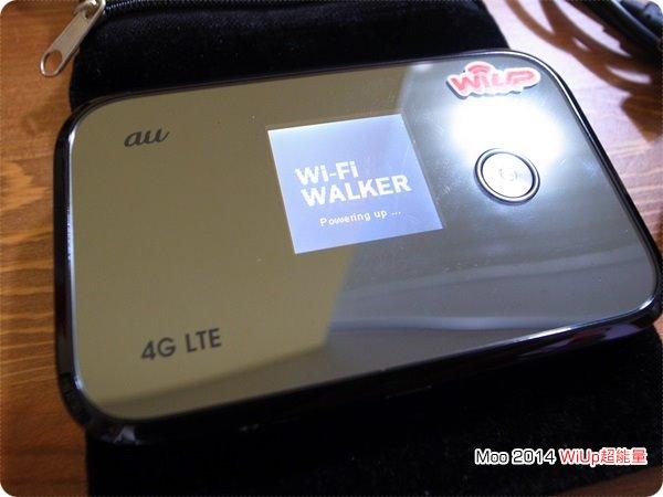 WiUp 超能量