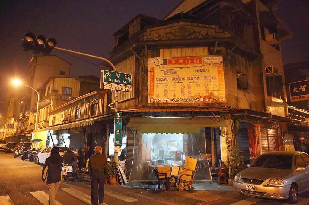 20140311台南-大勇街無名鹹粥 (1)
