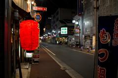 Akamon-Dori, Osu 3 chome, Nagoya