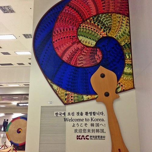 Welcome to Seoul