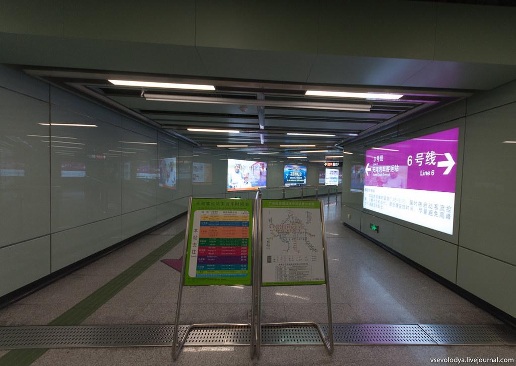 Схема линий метрополитена с со