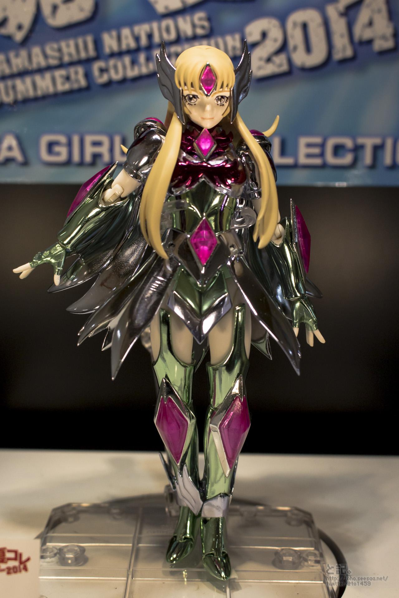 Myth Cloth Omega Aquila Yuna