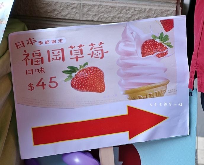 4 7-11 日本福岡草莓霜淇淋