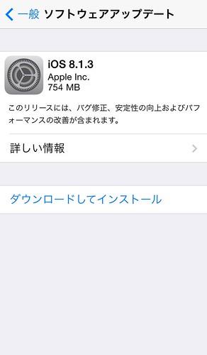 iOS8.1.4_150128