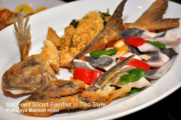 Putrajaya Marriott Hotelv3