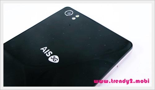 ais-lava-pro-50-011